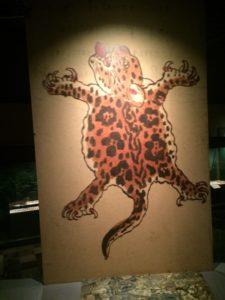 Jaguar relief